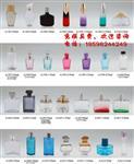 云南购买香水瓶