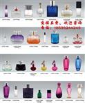 海南卡通香水瓶