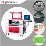 钢化膜激光切割机