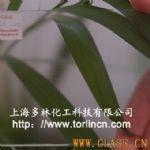 Low-reflection Glass Frosting Powder