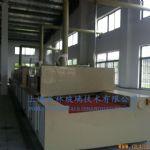 Flat Glass Frosting Machine