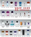西藏香水瓶子