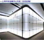 超白玻璃供应_超白玻璃商家