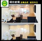 广州调光玻璃雾化玻璃