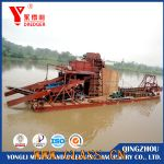 Bucket Type Gold/diamond Dredger