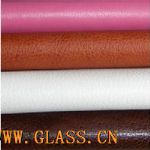 PPGS For Leather Finishing Agents