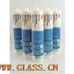 PPGS For Adhesives