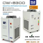 S&A laser chiller CW-6300 for 250W rofin