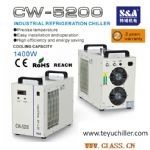 S&A air cooled chiller CW-5200 for cnc v
