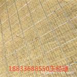 固原带铁丝网岩棉板
