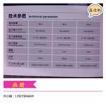 9磨头直线沙龙国际网上娱乐