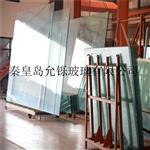秦皇岛钢化玻璃批发