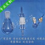 杭州石英玻璃仪器