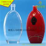 洋酒瓶玻璃酒瓶山东玻璃酒瓶厂家
