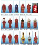 临邑茅台玻璃酒瓶厂家