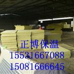 防水岩棉板,防水岩棉板出厂价格