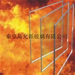 秦皇岛防火玻璃加工
