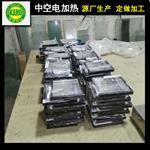 广州电加热玻璃生产厂家价格