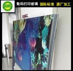 广州嘉颢艺术玻璃