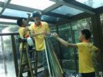 广州建筑节能膜