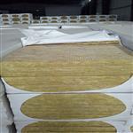 防水岩棉保温板最近价格