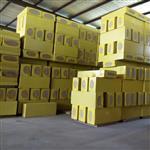 岩棉保温板价格   竖丝岩棉保温板批发价格
