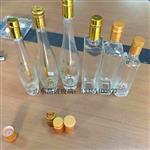高档透明玻璃油瓶