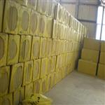岩棉保温板价格  岩棉保温板今日价格