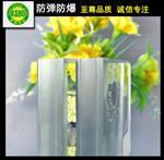 广州防弹玻璃银行玻璃
