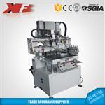 XF-4060玻璃丝印机