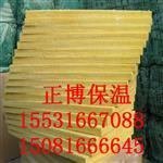 岩棉保温板价格  岩棉保温板近期价格
