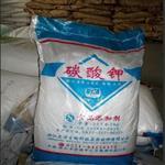 厂家批发碳酸钾食品级轻质重质碳酸钾粉末分析纯