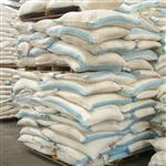 大量供应硼砂土耳其五水硼砂工业级