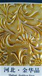 黄金凤尾抗氧化压花镜