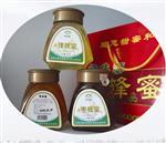隴南蜂蜜瓶生產廠家_隴南蜂蜜瓶廠