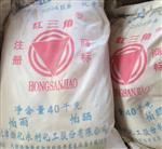 纯碱生产纯碱批发销售红三角纯碱价格