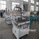 絲印機   玻璃絲印機平面絲網印刷機