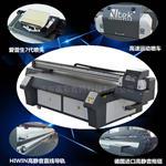 瓷砖uv打印机