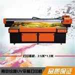 南京玻璃uv平板彩印机