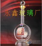 玻璃瓶,工艺酒瓶
