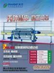 小片yzc88亚洲城官网磨边机专家誉宏x6.9S