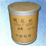 直销氧化钴三氧化二钴氧化亚钴正品量大从优 修改 本产品采购属