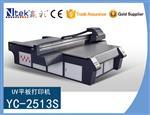 UV平板打印机喷头清洗