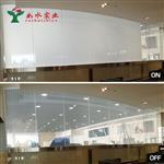 廠家直銷 智能調光玻璃 霧化玻璃 可調控電子玻璃