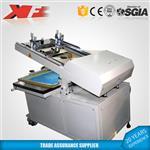 斜臂式丝印机