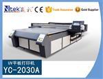 高精度玻璃移门印刷喷绘机价格