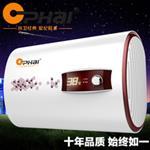 欢迎访问北京小天鹅热水器维修全国各点售后服务热线