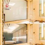 江玻 智能调光玻璃 电控玻璃 雾化玻璃