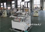 厂家专业生产玻璃平面丝印机