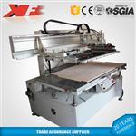 XF-6090玻璃丝网印刷机